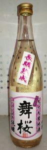 舞桜 こだわり純米 やわ口