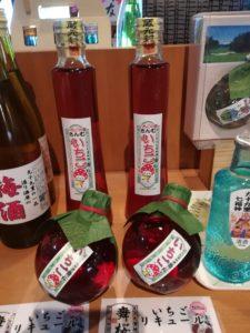 舞桜 成東いちごのリキュール300ml