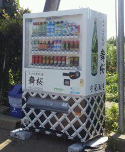 舞桜 自動販売機